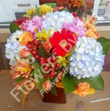 Luscious Fall Centerpiece